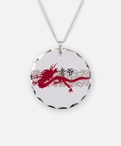 (Maternal) Grandpa Dragon Necklace
