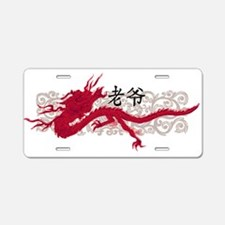 (Maternal) Grandpa Dragon Aluminum License Plate