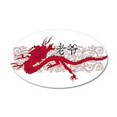 (Maternal) Grandpa Dragon 38.5 x 24.5 Oval Wall Pe