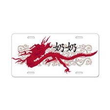 (Paternal) Grandpa Dragon Aluminum License Plate