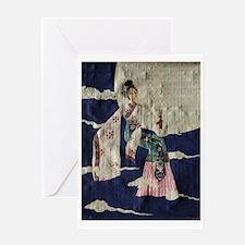 Chang 'E (Papyrus Ver.) Greeting Card