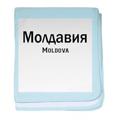 Moldova in Russian baby blanket