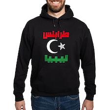 Tripoli Hoody
