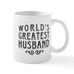World's Greatest Husband Mug