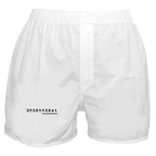 Cocksucker Boxer Shorts