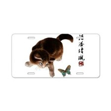 Kitten with Butterfly Aluminum License Plate