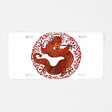 Dragon Twist Aluminum License Plate