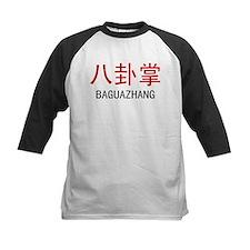 Baguazhang Tee