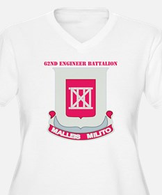 DUI - 62nd Engineer Bn with Text T-Shirt