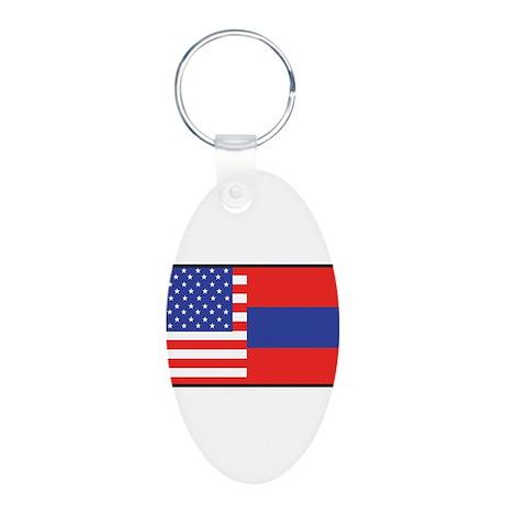 USA/Armenia Aluminum Oval Keychain