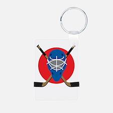 Hockey Rules Keychains