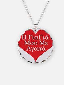 Grandma Loves Me (Greek) Necklace