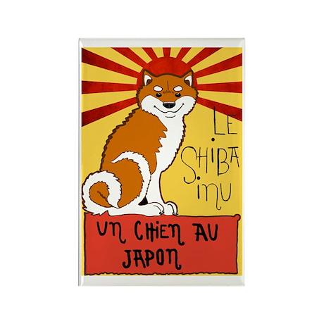 Le Shiba Rectangle Magnet (100 pack)