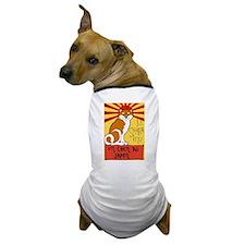 Le Shiba Dog T-Shirt