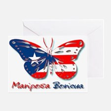 Unique Mariposas Greeting Card