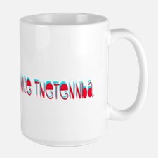 Good morning, thats a nice tnetennba Mugs