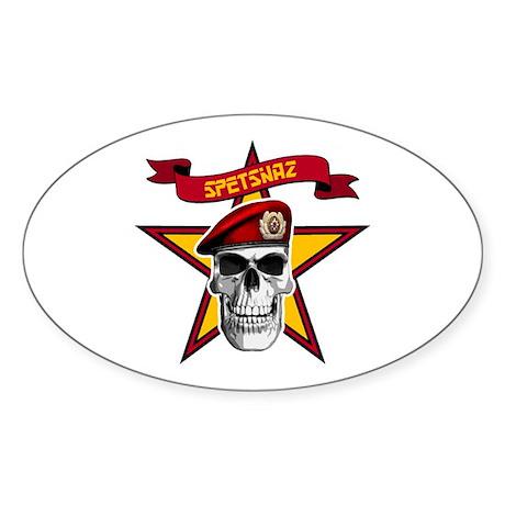 Russian Spetsnaz Sticker (Oval)