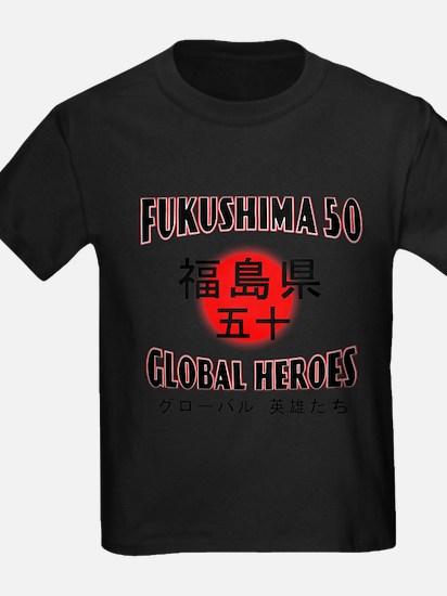 fuk50 T-Shirt