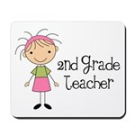 Teacher Present 2nd Grade Mousepad