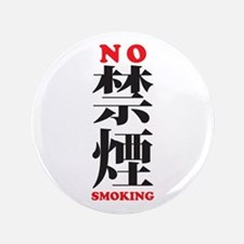 "No Smoking in Japanese / Chin 3.5"" Button"