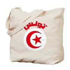Tunisia Modern Tote Bag