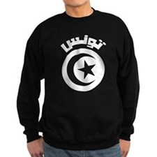 Tunisia Modern Jumper Sweater