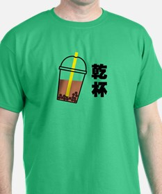 Cheers/Drink Up! T-Shirt