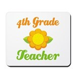 Year End Gift 4th Grade Teacher Mousepad