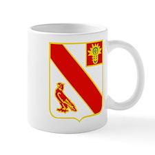 DUI - 1st Bn - 21st FA Regt Mug
