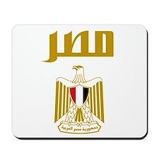Egypt Eagle Mousepad