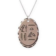 She Who Must Be Obeyed Necklace Oval Charm
