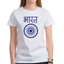 India Indian Tee