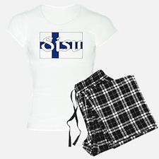 Finnish Sisu (Finnish Flag) Pajamas