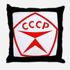 Cool Soviet Throw Pillow