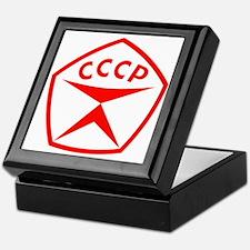 Cute Cccp Keepsake Box