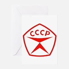Unique Soviet union Greeting Card