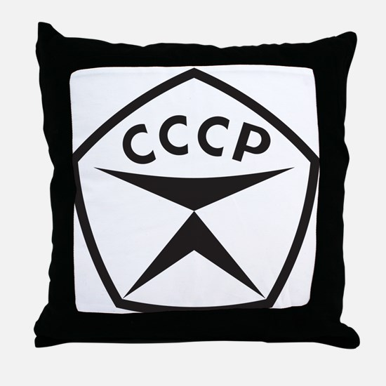 Cute Soviet union Throw Pillow