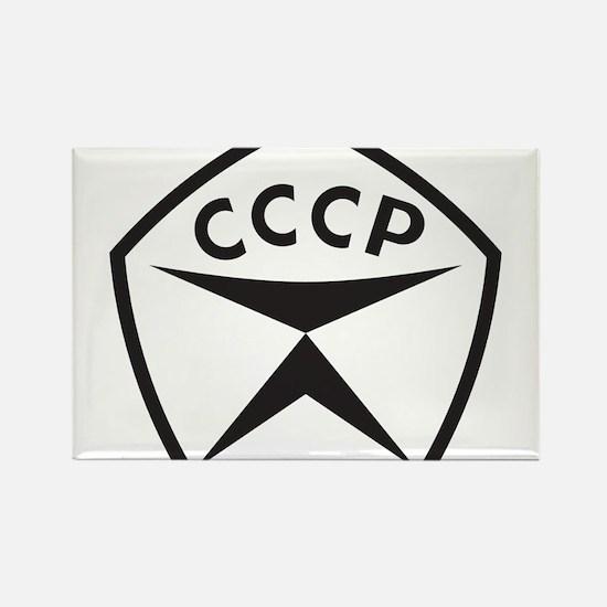 Unique Soviet union Rectangle Magnet