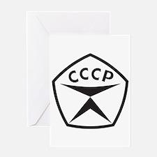 Cute Soviet union Greeting Card