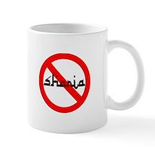 NO SHARIA LAW Mug