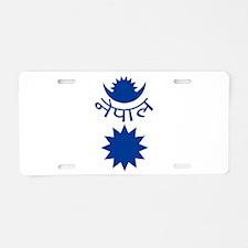 Nepal Emblem Aluminum License Plate