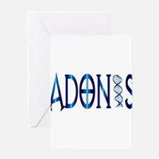 """Adonis DNA"" Greeting Card"