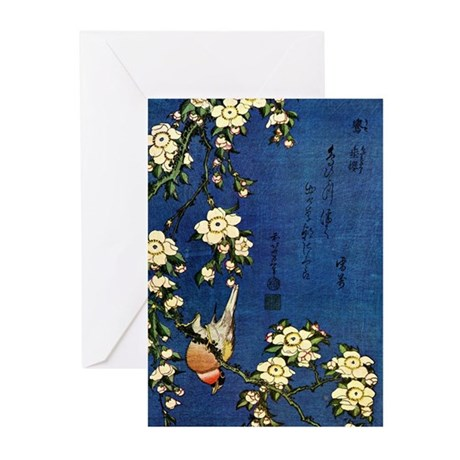 Classic Japanese Art Greeting Cards (Pk of 20)