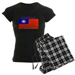 Taiwan Taiwanese Flag Women's Dark Pajamas