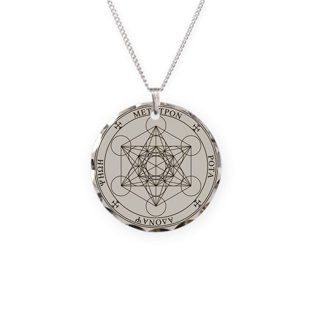 Seal of archangel metatron necklace by jayfrench for Starting a jewelry business in canada
