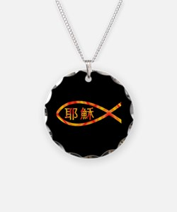 Jesus Fish Chinese Necklace