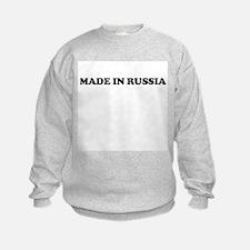 <a href=/t_shirt_funny/1215438>Funny Sweatshirt