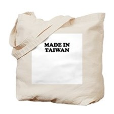 <a href=/t_shirt_funny/1215425>Funny Tote Bag