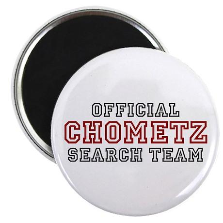 "Chometz 2.25"" Magnet (100 pack)"