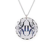 Gemini Blue 1 Necklace